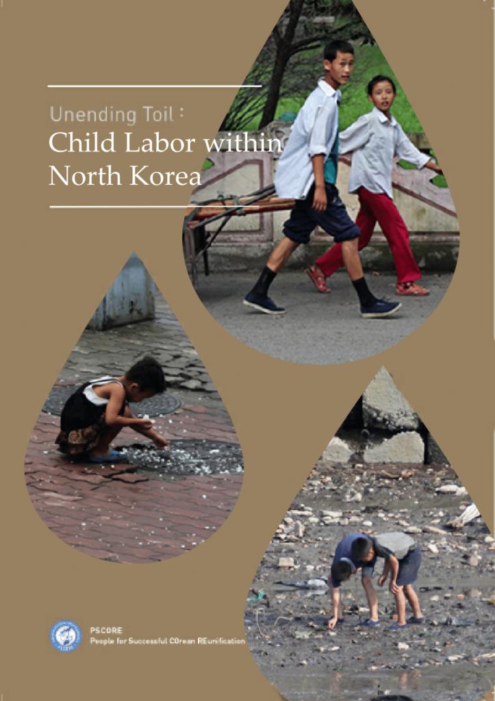 Child_Labor_Book_Cover