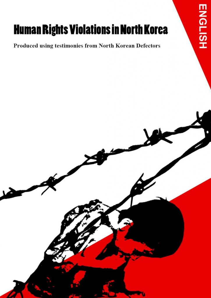 Human_Rights_Violation_North_Korea