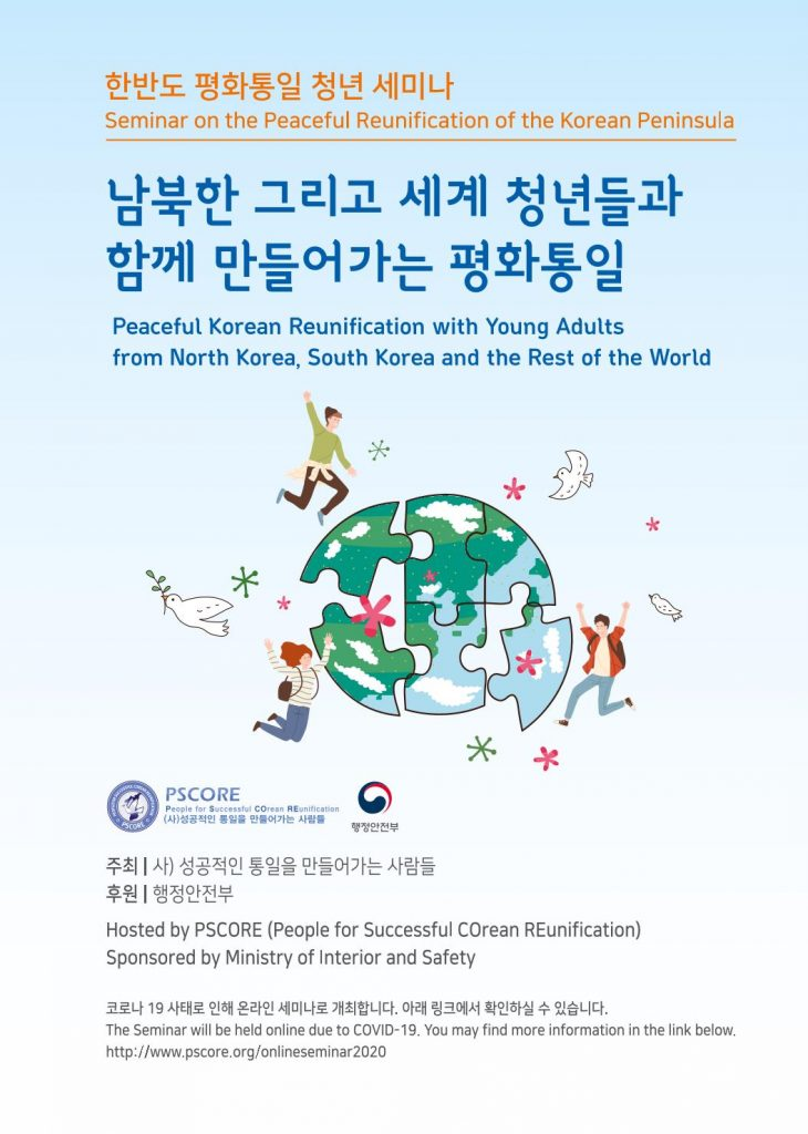 Online_Seminar_Booklet
