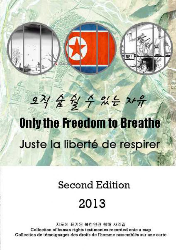 Only-freedom-to-breath_cover