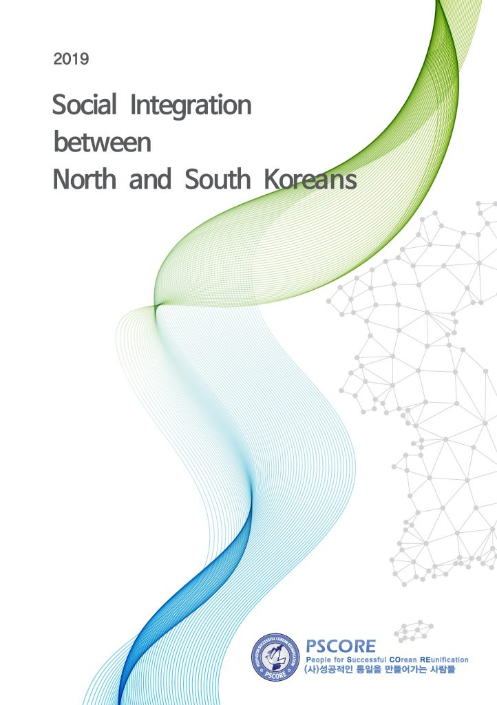 Social-Integration-Cover