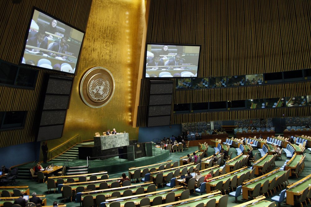 On December 16, the United Nations General Assembly adopted a resolution which condemns human rights violations committed in North Korea and calling for efforts to address the matter.