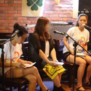 Concert organisé par PSCORE.