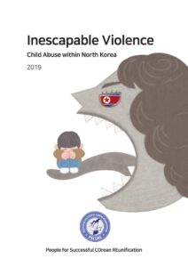 Inescapable_Violence_Child_Abuse_within_North_Korea