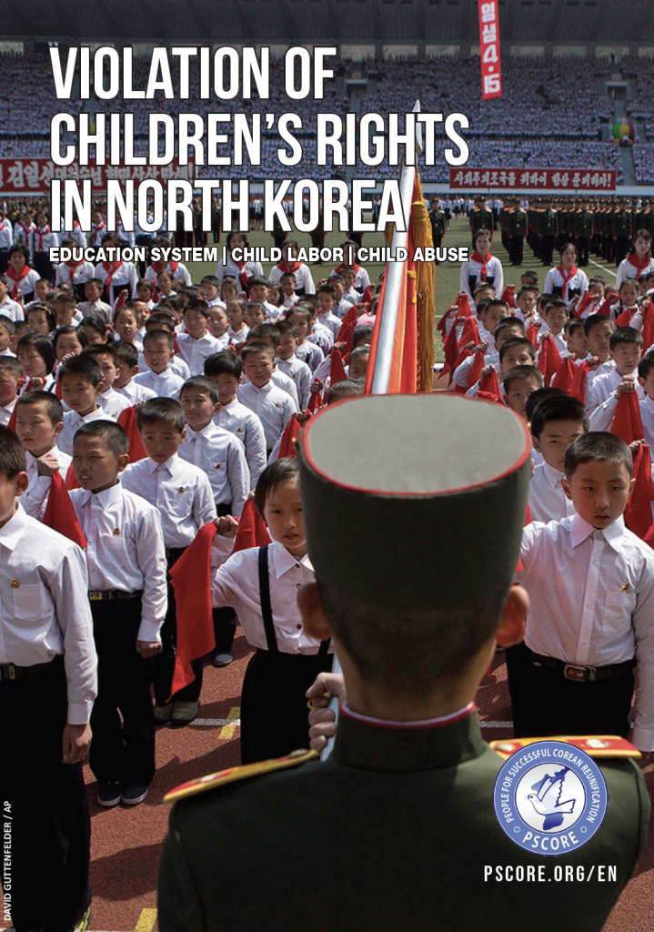 Violation_of_Childrens_Rights_in_North_Korea